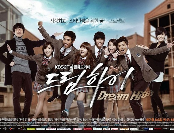 http://passiondramas.cowblog.fr/images/800pxDreamHighPoster.jpg